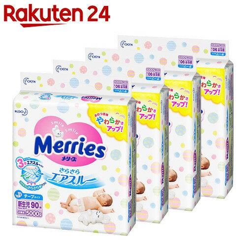 【ケース販売】メリーズ さらさらエアスルー テープ 新生児 90枚×4パック (360枚入り)