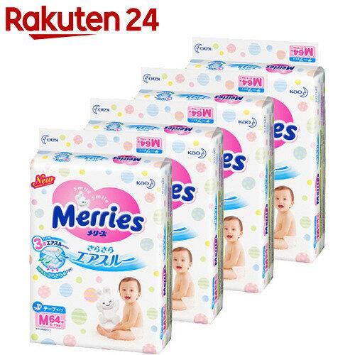 【ケース販売】メリーズ さらさらエアスルー テープ Mサイズ 64枚×4パック (256枚入り)