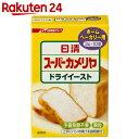 日清 スーパーカメリヤ ドライイースト ホームベーカリー用 3g×10袋【楽天24】