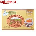 オニオンスープ 15本入【イチオシ】