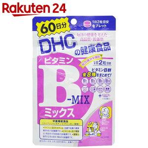 ビタミン ミックス サプリメント