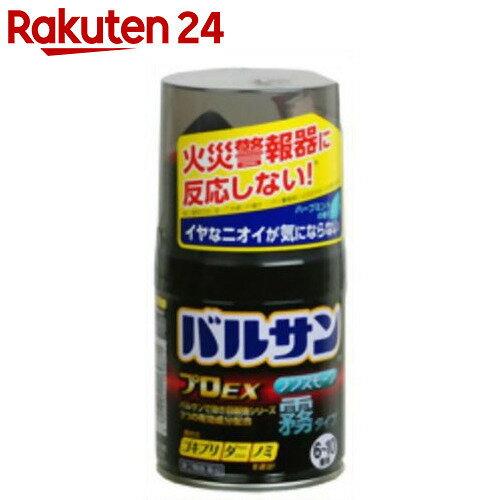 バルサンプロEX ノンスモーク 霧タイプ 46.5g (6-10畳用)