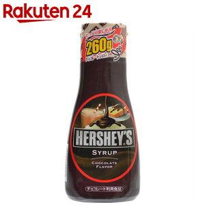 ハーシーズ チョコレート シロップ