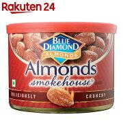 ダイヤモンド アーモンド スモークハウス almondmilk