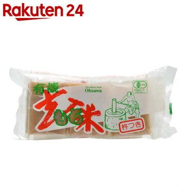 オーサワ 有機玄米もち 6個入(300g)【イチオシ】【stamp_cp】【stamp_006】