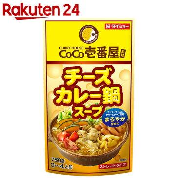 ダイショー CoCo壱番屋監修 チーズカレー鍋スープ 750g