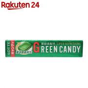 グリーン キャンディ キャンディー