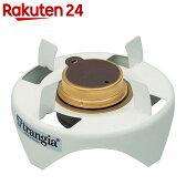 トランギア ゴトク付アルコールバーナー TR-23【楽天24】[trangia(トランギア) バーナー(料理用)]