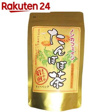 健茶館 ノンカフェインたんぽぽ茶 ティーバッグ 1.8g×10P