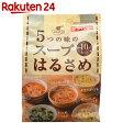 ダイショー 5つの味のスープはるさめ 10食入【楽天24】[ダイショー 春雨スープ]