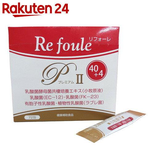 エンチーム リフォーレ プレミアムII 1.5g×72包【24】[エンチーム 乳酸菌]