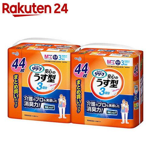 【ケース販売】リリーフ 安心のうす型 M-Lサイズ 3回吸収 44枚×2パック(88枚入)