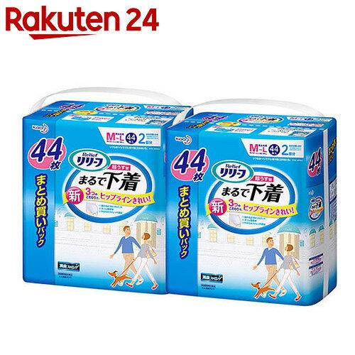 【ケース販売】リリーフ 超うす型 まるで下着 M-Lサイズ 2回吸収 44枚×2パック(88枚入)