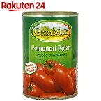 グラン・ムリ ホールトマト缶 400g【楽天24】【あす楽対応】[Gran Muli(グラン・ムリ) トマト缶詰(トマト缶)]