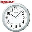 セイコー 電波掛け時計 KX379S【楽天24】[SEIKO(セイコー) 電波時計]