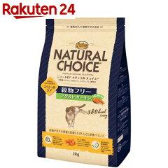 ニュートロナチュラルチョイス穀物フリーアダルトサーモン2kg