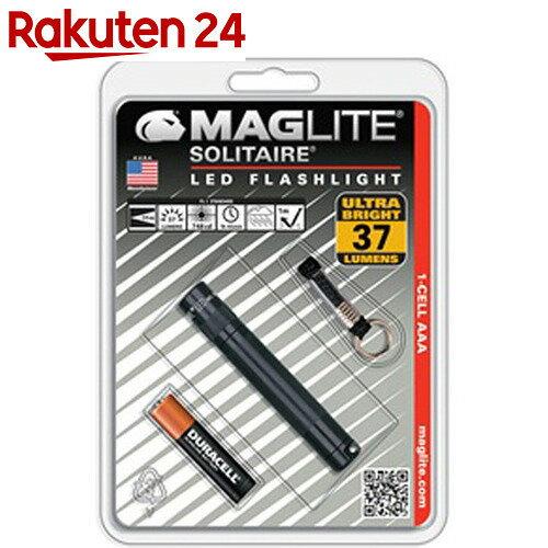 マグライト ソリテール LED