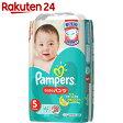パンパース さらさらパンツ Sサイズ 62枚【楽天24】[パンパース パンツ式 Sサイズ]【pam02p】【SPDL_P】