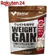 Kentai(ケンタイ) ウェイトゲインアドバンス ミルクチョコ風味 3kg【楽天24】【あす楽対応】[Kentai(ケンタイ) プロテイン]【MEN_PICKUP】【イチオシ】