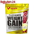 Kentai(ケンタイ) ウェイトゲインアドバンス バナナラテ風味 3kg【楽天24】【あす楽対応】[Kentai(ケンタイ) プロテイン]【exp3】【MEN_J03】