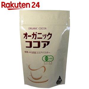オーガニック・ココア コーヒー