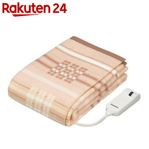 パナソニック 電気かけしき毛布 シングルLサイズ DB-R40L-D オレンジ