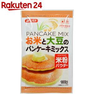 パンケーキ ミックス ホットケーキミックス