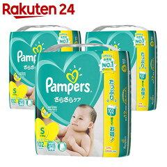 【ケース販売】パンパースさらさらケアテープSサイズ102枚×3パック(306枚入り)