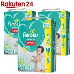 【ケース販売】パンパースさらさらパンツMサイズ74枚×3パック(222枚入り)