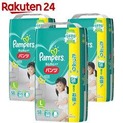 【ケース販売】パンパースさらさらパンツLサイズ58枚×3パック(174枚入り)