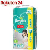 パンパース さらさらパンツ Lサイズ 58枚【楽天24】[パンパース パンツ式 Lサイズ]【reviewCP】【gs】