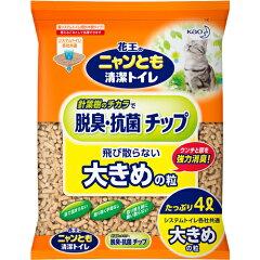 【ケース販売】ニャンとも清潔トイレ脱臭・抗菌チップ大きめの粒4L×4個入2枚目