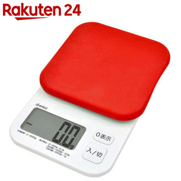 ドリテック デジタルスケール クイニー 3kg KS-355RD レッド