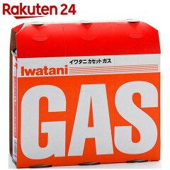 イワタニカセットガス(カセットボンベ)オレンジ16パック(48本)CB-250-OR