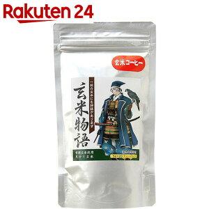 富士食品 カフェイン