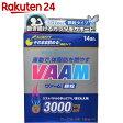 ヴァーム 顆粒 4g×14袋【楽天24】【あす楽対応】[VAAM(ヴァーム) アミノ酸]