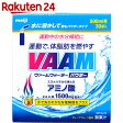 ヴァーム ウォーター パウダー 5.5g×30袋【楽天24】【あす楽対応】[VAAM(ヴァーム) アミノ酸]