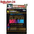 スーパーヴァーム 顆粒 4g×10袋【楽天24】【あす楽対応】[VAAM(ヴァーム) アミノ酸]