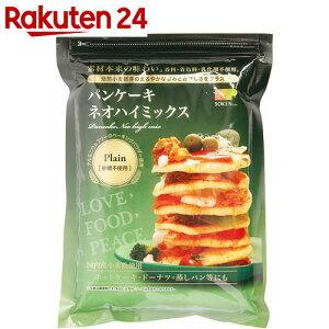 パンケーキネオハイミックス ホットケーキミックス