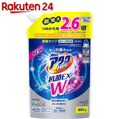 アタックNeo 抗菌EX Wパワー 特大サイズ つめかえ用 950g
