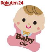 リッチェル セーフティ反射ステッカー 赤ちゃん【楽天24】[リッチェル(ベビー) ベビーカー用反射シール]
