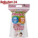 森永 E赤ちゃん エコらくパック はじめてセット 400g×2袋【楽天24】[E赤ちゃん 新生児用ミルク(粉末)]【イチオシ】
