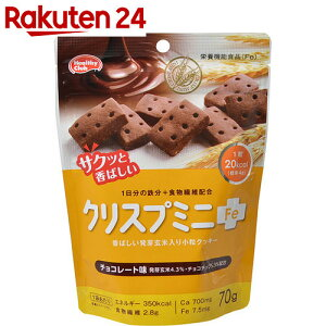 クリスプミニ チョコレート ビスケット クッキー バランス
