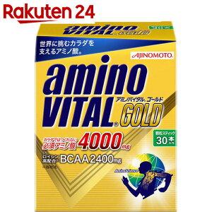 アミノバイタル ゴールド アミノ酸 パウダー