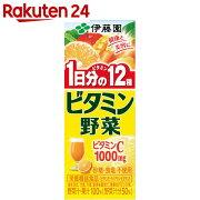 ビタミン ジュース