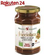 リゴーニ アシアゴ ノチオラタ ヘーゼルナッツチョコレートスプレッド アシアーゴ スプレッド