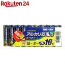東芝 アルカリ単3電池10本パック LR6L10MP