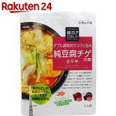 徳山物産 純豆腐(スンドゥブ)チゲの素 250g【楽天24】【あす楽対応】[徳山物産 鍋の素]