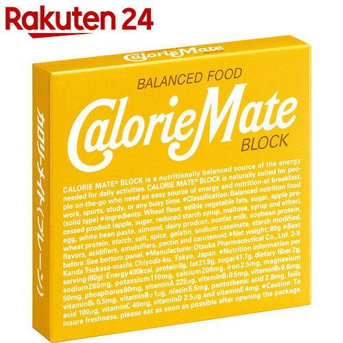カロリーメイト プレーン 4本×30個【24】【ケース販売】[大塚製薬 カロリーメイト バランス栄養食品]
