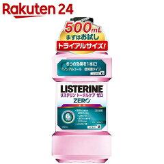 薬用リステリントータルケアゼロ500ml